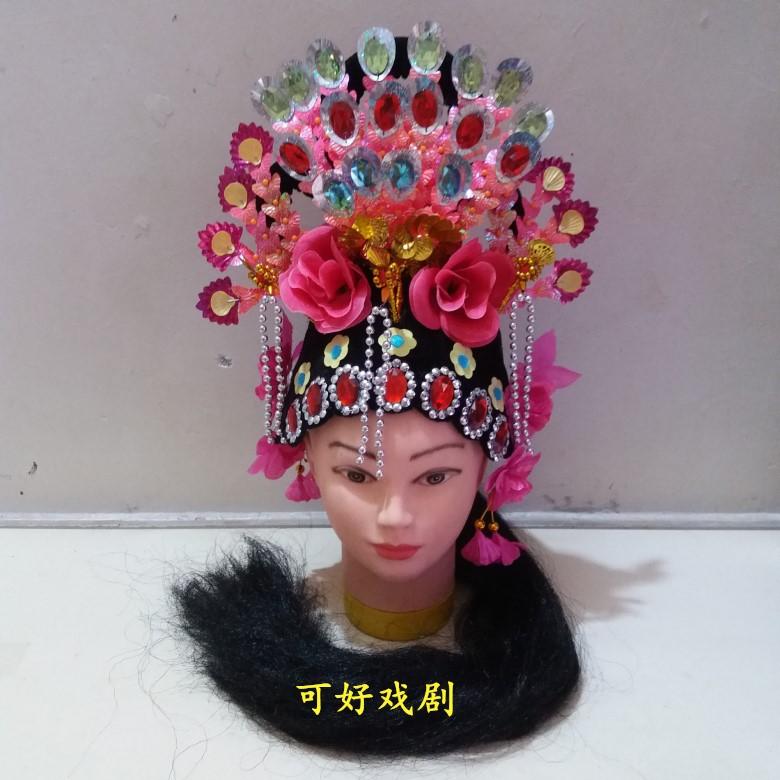 Предоплата древний день финикс корона новое оборудование венчик танец украшения саженец песня шляпа играть драма статьи фея производительность головной убор цветок