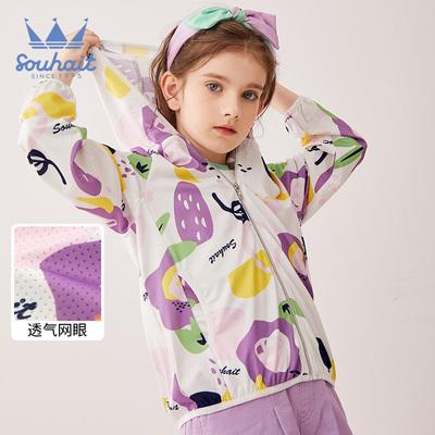水孩儿童装女童皮肤衣2021夏季新款网眼外套大童连帽薄透气空调衫