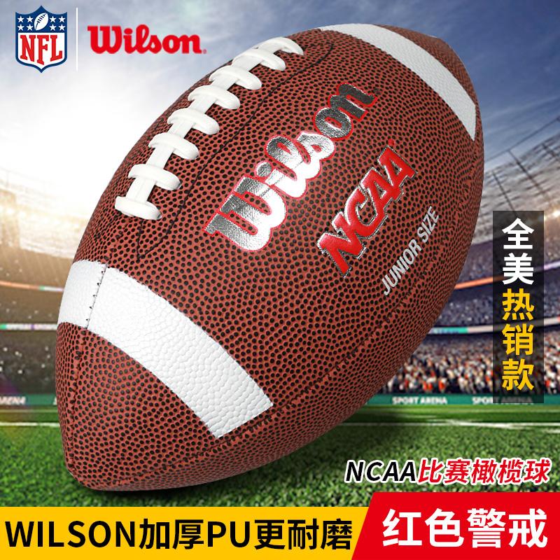 Wilson Rugby NFL trò chơi Đào tạo bóng đá Mỹ 9th dành cho người lớn 6th thanh niên NCAA Red Alert