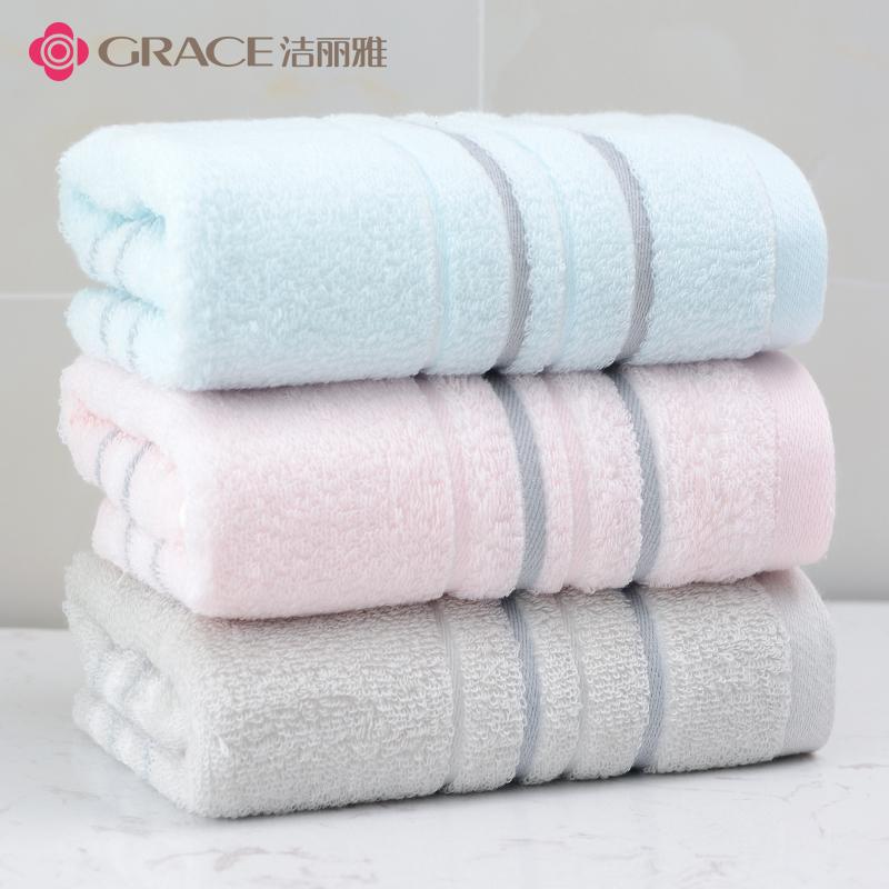 【洁丽雅】大毛巾纯棉洗脸洗澡家用成人