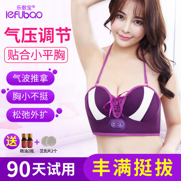 4ffac30d69 Electric breast instrument chest massager drooping underwear ...