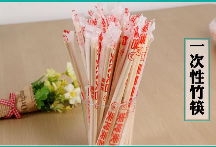 一次性筷子饭店专用便宜批发商用包邮双普通外送卫生方便圆筷详细照片