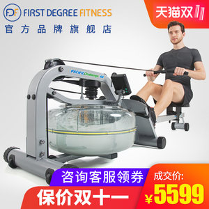 first degree划船机家用水阻划船器健身器纸牌屋健身器材PACAR