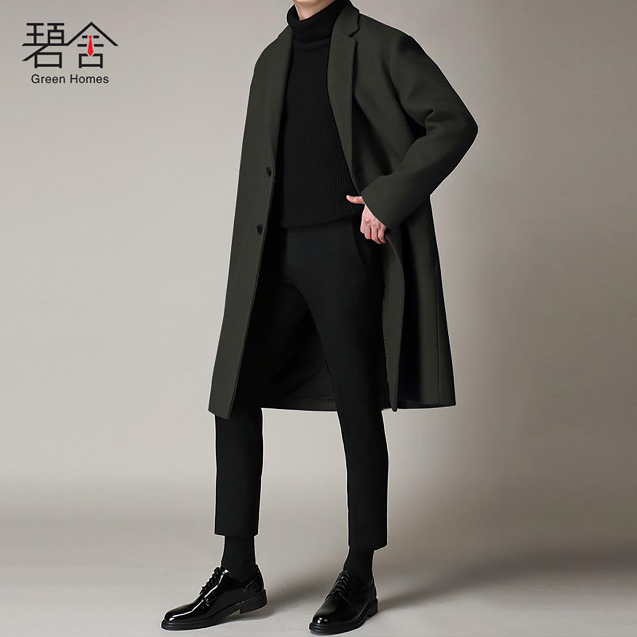 特惠羊毛呢大衣男秋冬季韩版双面风衣中长款英伦时尚羊绒落肩外套