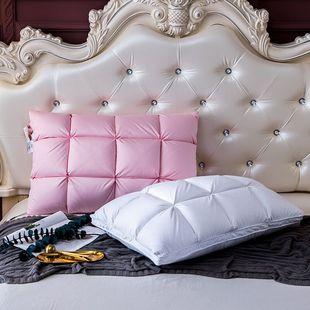 【宫廷御坊】纯棉鸭绒枕头