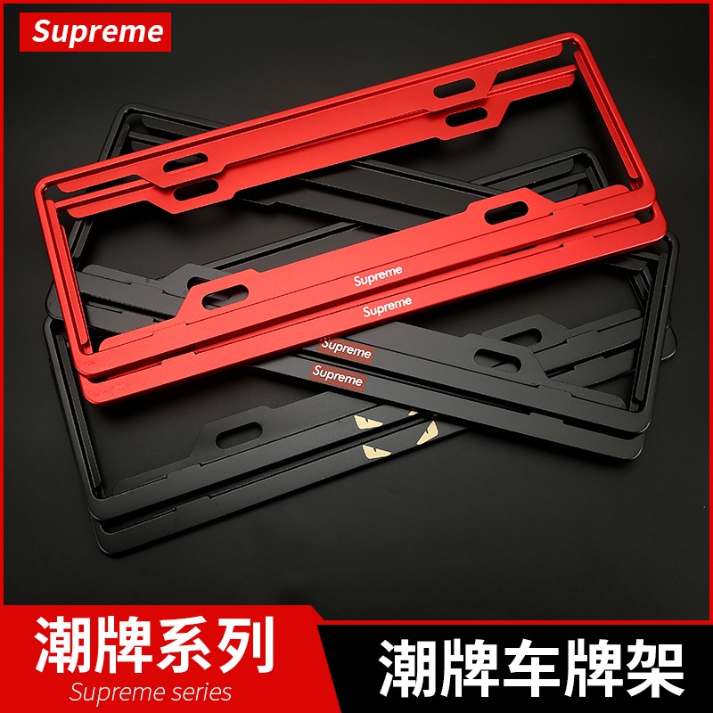 2018 New Traffic Rules License Plate Frame Car Modification General License Plate Frame Tide Plate Personality Decorative License Plate Border Plate 託