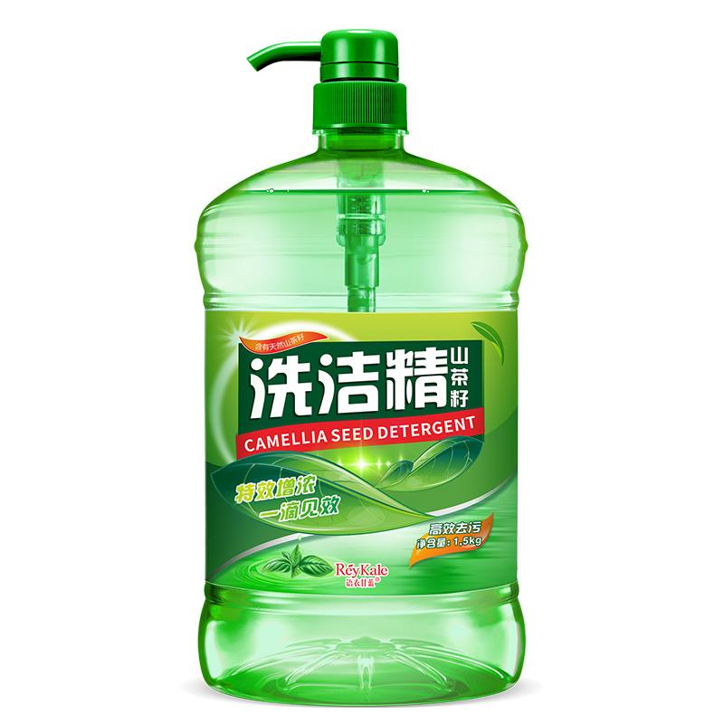 去油去腥果蔬净洗洁精1.5kg*2瓶