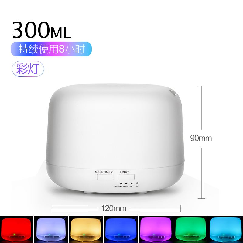Colorful 300ml silent version