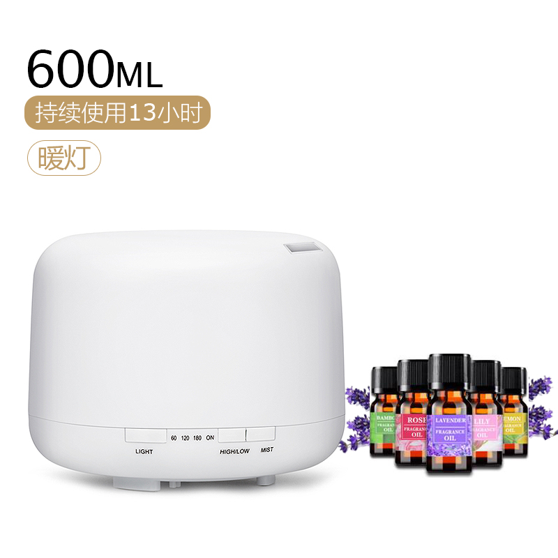 Warm Light 600ml Silent Version + 5 Bottles Of Essential Oil