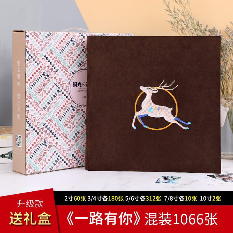 Mixed - a deer has you + gift box