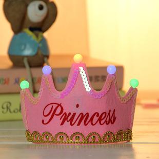 儿童皇冠生日帽成人派对发光蛋糕帽