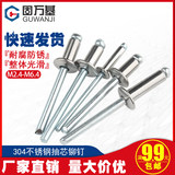 304 stainless steel blind rivets, round head pull studs, open type pull rivet screws 2.4/3.2/4/5mm