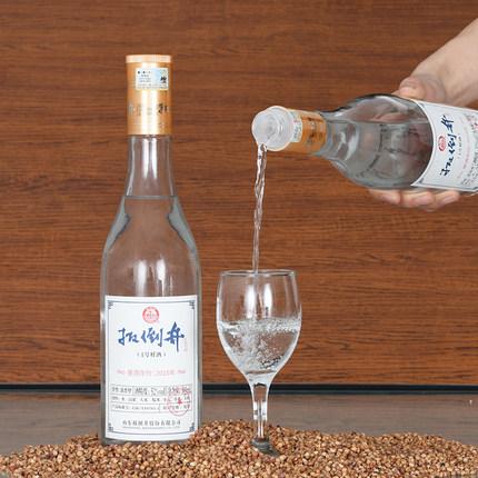 【2015年老酒试饮装】52度扳倒井500ml*2/瓶 浓香型 纯粮食酿造