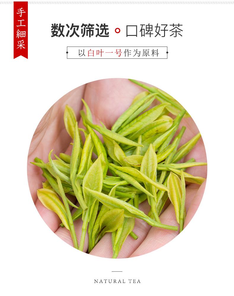 春茶新茶预售极白安吉白茶叶礼盒装明前精品珍稀绿茶茶叶详细照片