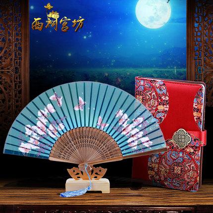 Нанкин Yunjin ноутбук Шелковый вентилятор комплект Подарочная коробка Подарок в китайском стиле за рубежом в подарок Иностранные подарки