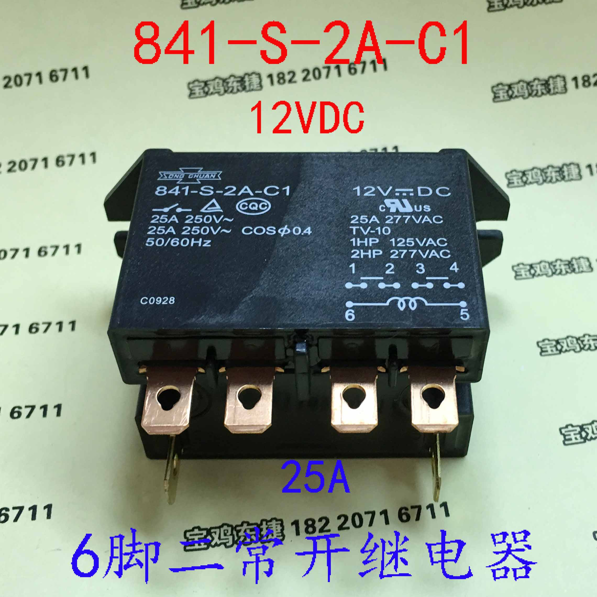 841 S 2a C1 12vdc New Original 6 Feet 25a Two Normally Open Relay