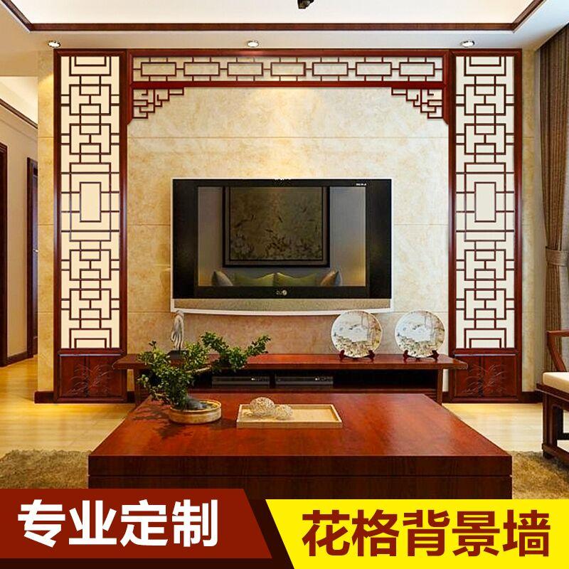 Dongyang резьба по дереву твердых деревянных полых цветов новый китайский стиль перегородки телевизор фоновой стены декоративный экран скульптуры антикварной решетки