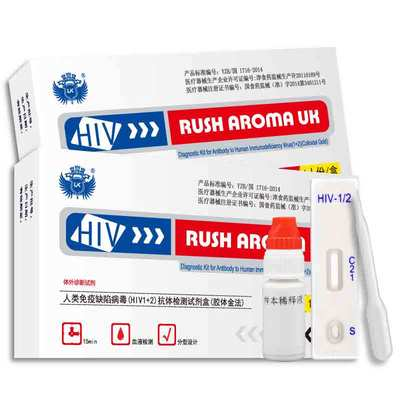 RUSH AROMA UK四代三线艾滋血液试纸器HIV检测梅毒性病唾液试剂TP