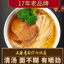 Top flavor Dragon noodles convenient instant noodles noodles so you can eat