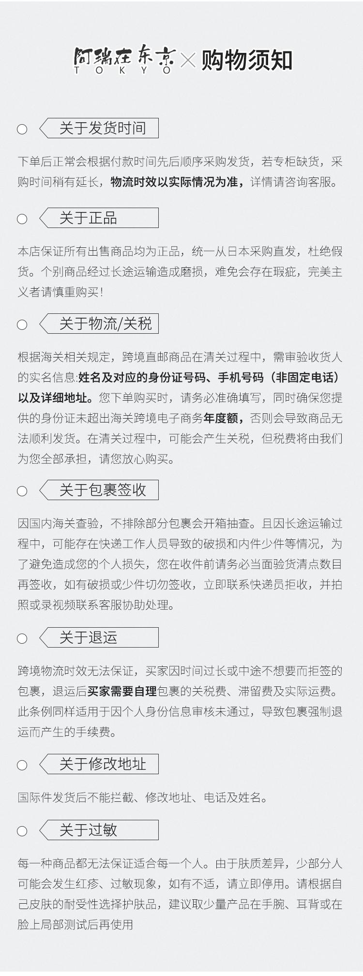 日本代购搪瓷隔离霜白盖防晒控油遮瑕详细照片