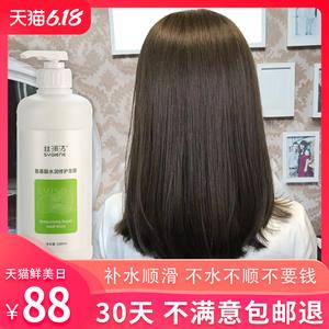 家用发膜头发营养膏理发店专用焗油复发护理液柔顺剂水疗护发素女