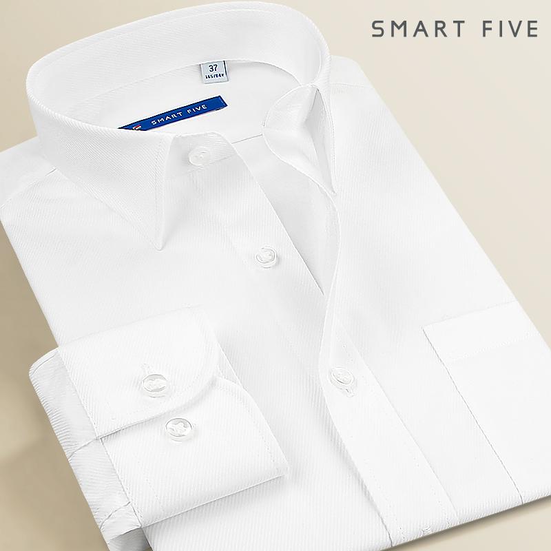 商务免烫纯棉男白色正装定制团服职业装修身LOGO工装衬衫长袖衬衣