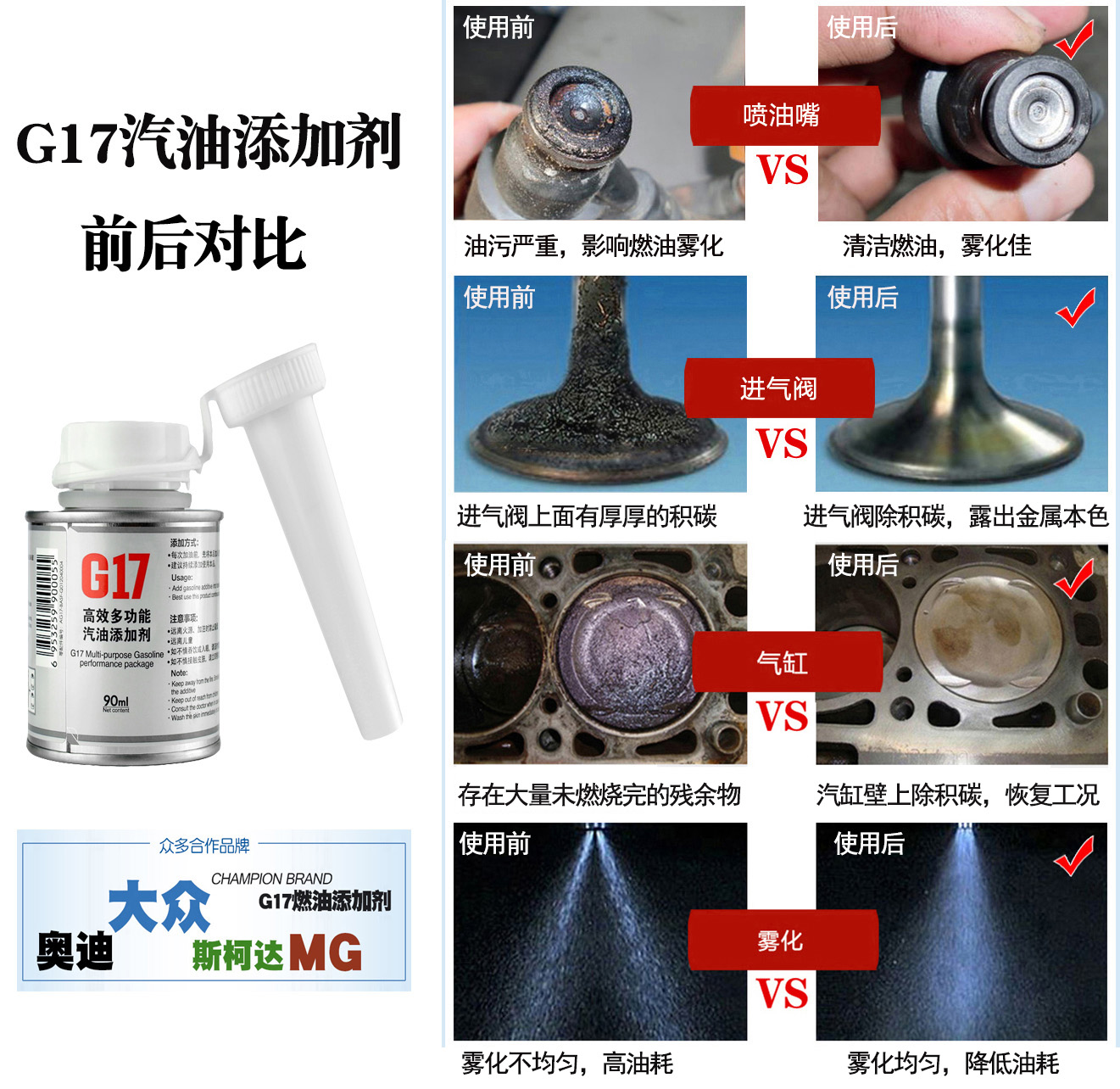 Basf Liquid G17 Fuel Po Gasoline Additive For Audi Volatile Carbon Mercedes Benz Additives Exhaust Cleaner