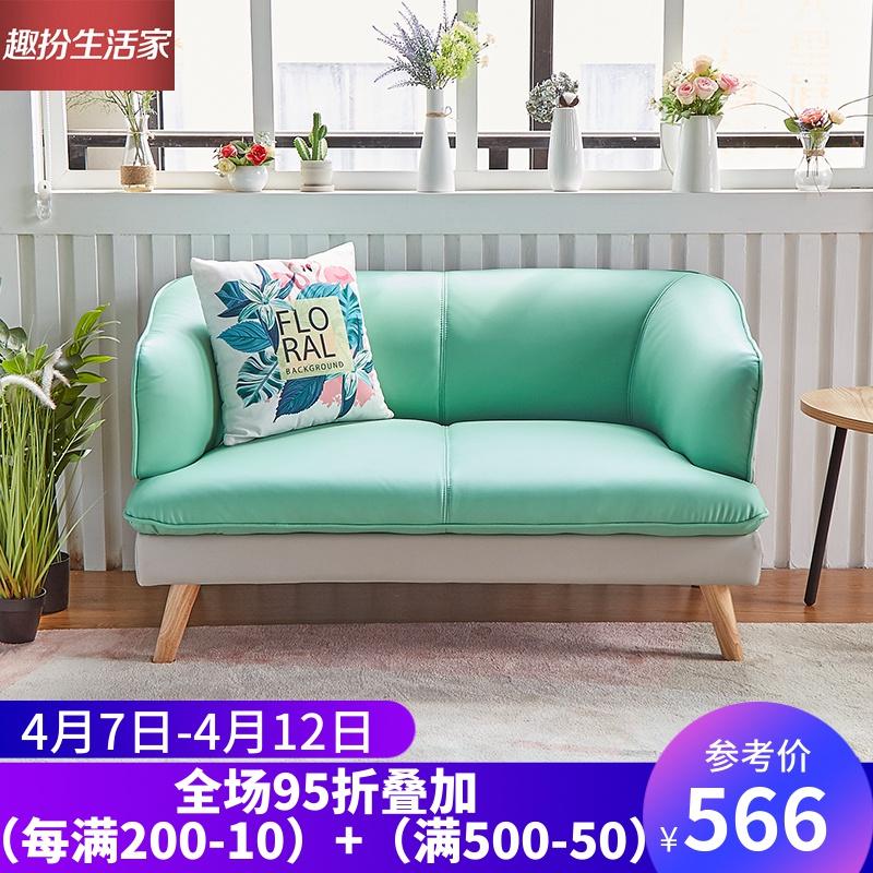 Căn hộ Bắc Âu cho thuê da thuộc da đỏ phần sofa nhỏ Phong cách Nhật Bản căn hộ nhỏ cửa hàng quần áo da nghệ thuật hai người sofa đôi - Ghế sô pha