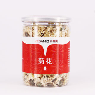 ZESAM Gongju 40g to calm the liver and improve eyesight, detoxify sore, clear away heat and detoxify