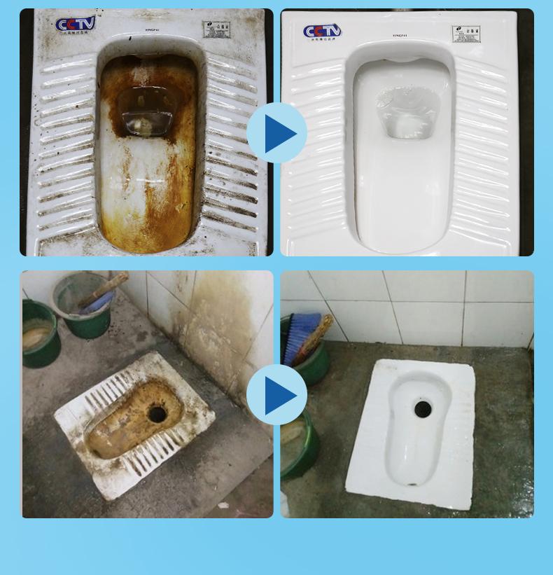 ☆☆☆浴廁清潔劑丨萬用清潔劑丨浴室丨廚房丨去污清潔劑丨馬桶清潔劑強力去污除垢洗衛生間神器潔廁液靈寶劑刷廁所去黃除臭-DDM