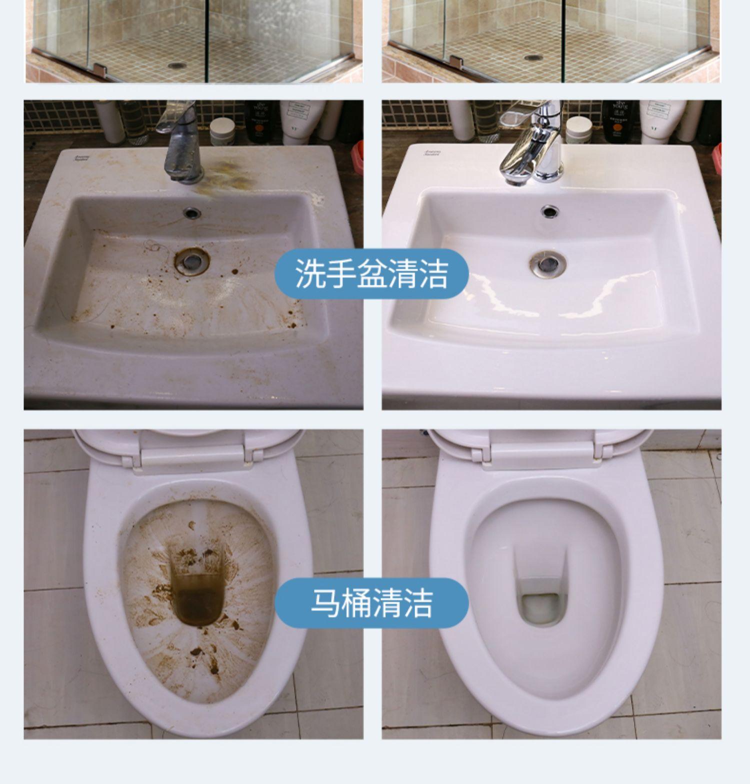 家用卫生间草酸强力去污厕所清洁剂