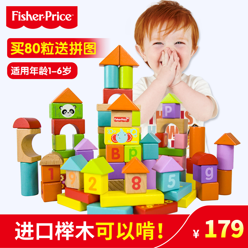 Fischer Price Building Blocks Toys For Baby