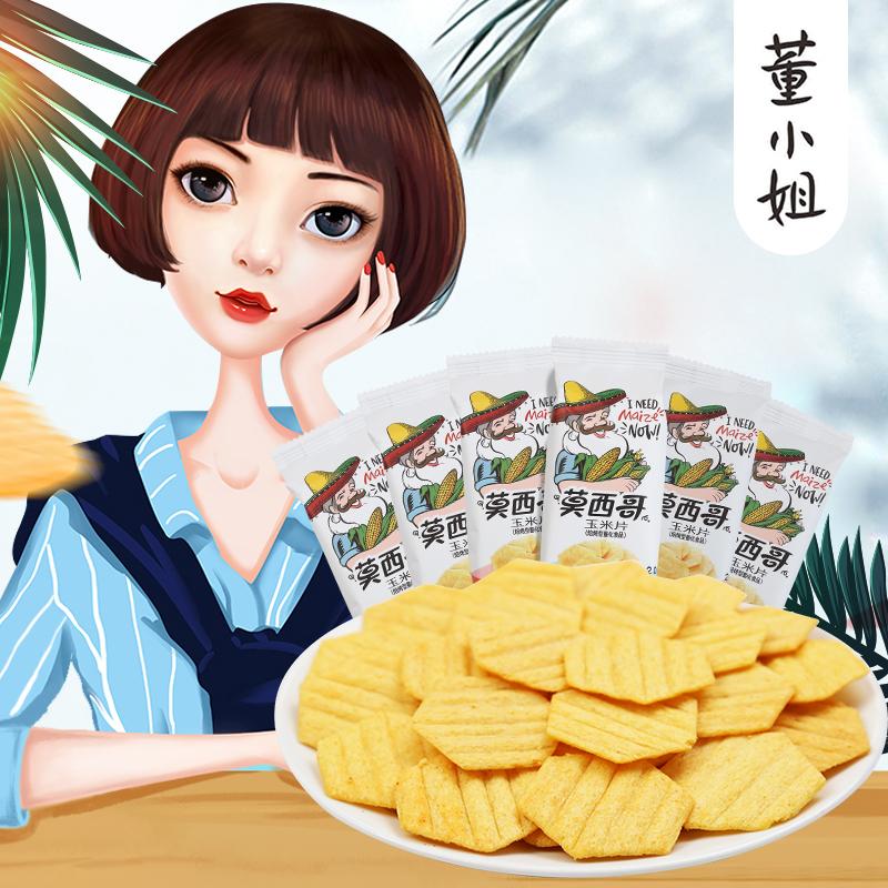 董小姐 玉米片薯片9包