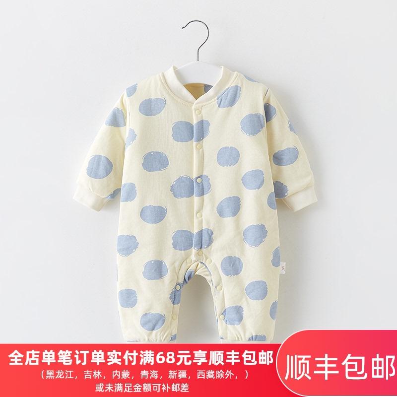 婴儿套装衣服春秋冬a婴儿纯棉哈衣外出0薄棉3月夹棉新生宝宝连体衣