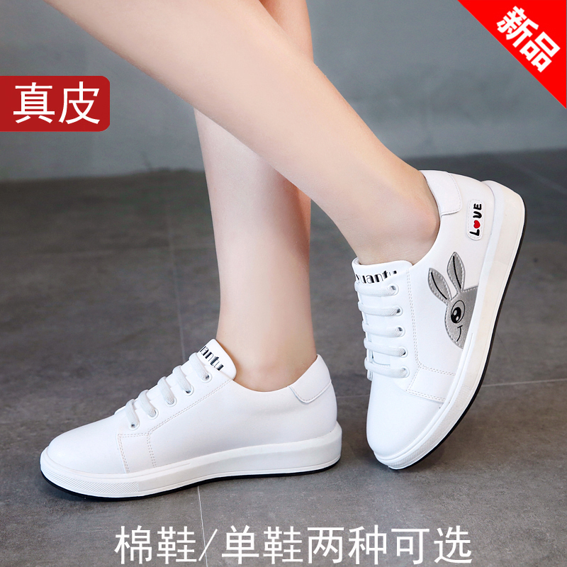 Girls shoes 2019 new spring casual