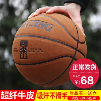 Мячи баскетбольные,  WITESS подлинный на открытом воздухе пригодный для носки кожаные чувствовать студент 7 размер взрослых конкуренция замша баскетбол 5 размер детей, цена 946 руб