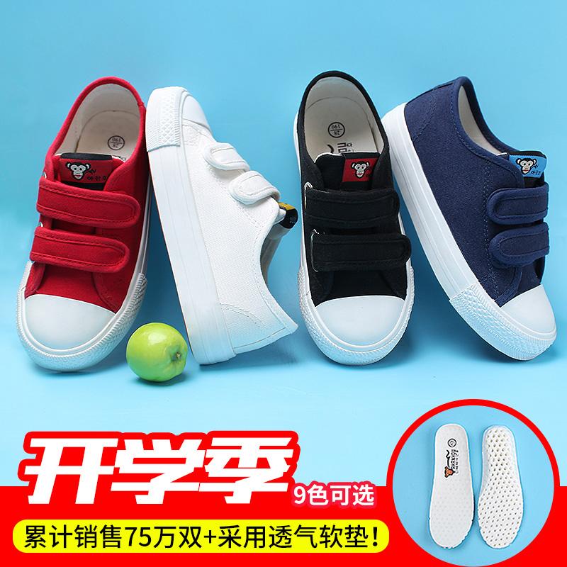 儿童鞋宝宝鞋小白鞋女帆布男童童鞋球鞋板鞋白色鞋子2019新款春秋