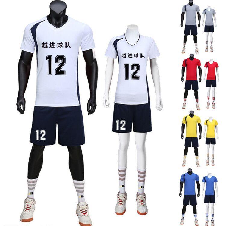 Nhóm sản phẩm mới mới mua đồng phục bóng chuyền phù hợp với đội nam và nữ đồng phục đội bóng chuyền thi đấu áo thi đấu trường trung học cơ sở sinh viên đại học tùy chỉnh - Bóng chuyền