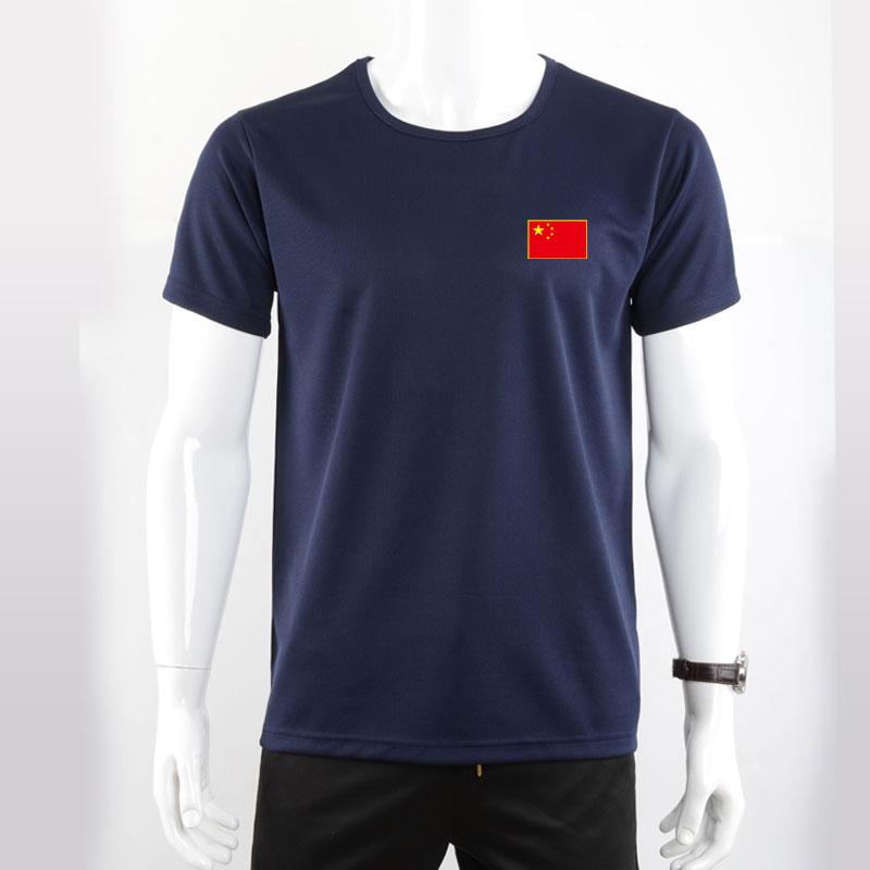 Không thấm nước và chống bẩn của nam giới ngắn tay t-shirt nano công nghệ màu đen không thấm nước chống bẩn quanh cổ lỏng khô nhanh nửa tay áo sơ mi