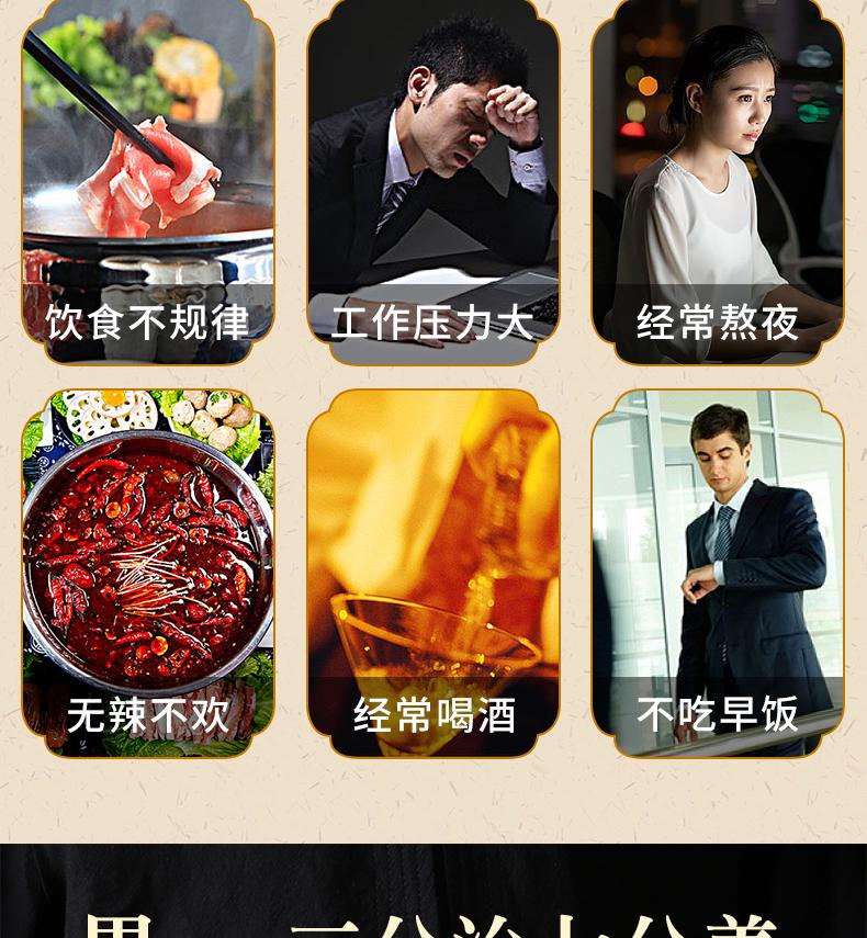 南京同仁堂 果记 丁香猴头菇沙棘茶 30包 调理肠胃 图4