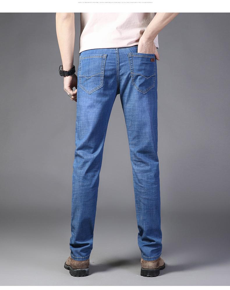 Jeans nam căng mùa hè phần mỏng mỏng thẳng thanh niên nam siêu mỏng lỏng mùa hè thường quần dài người đàn ông