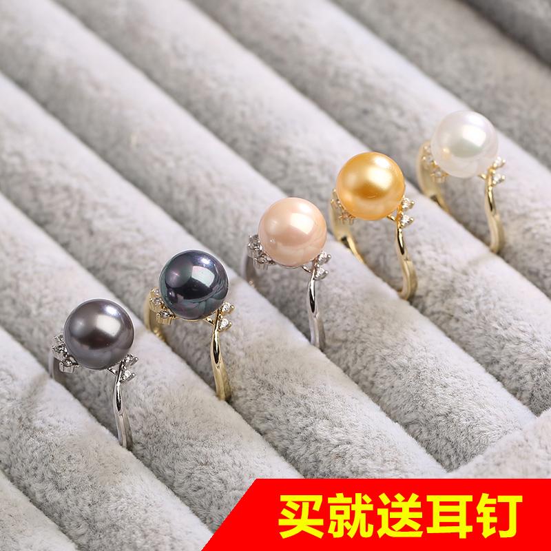 气质女韩国天然纯银珍珠提指环百搭简约食指贝珠开口尾戒s925戒指