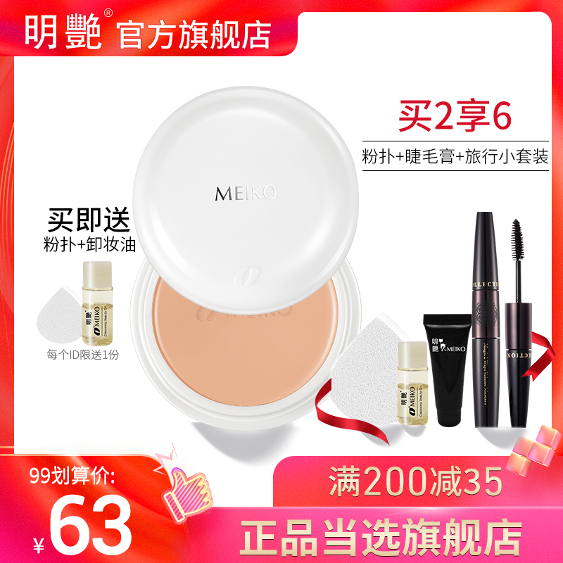 Imported bright Foundation paste concealer pen female genuine cover spots dark circles moisturizing Acne Acne Face