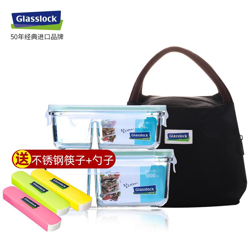 glasslock韩国进口耐热钢化玻璃分隔饭盒微波炉加热长方形保鲜盒