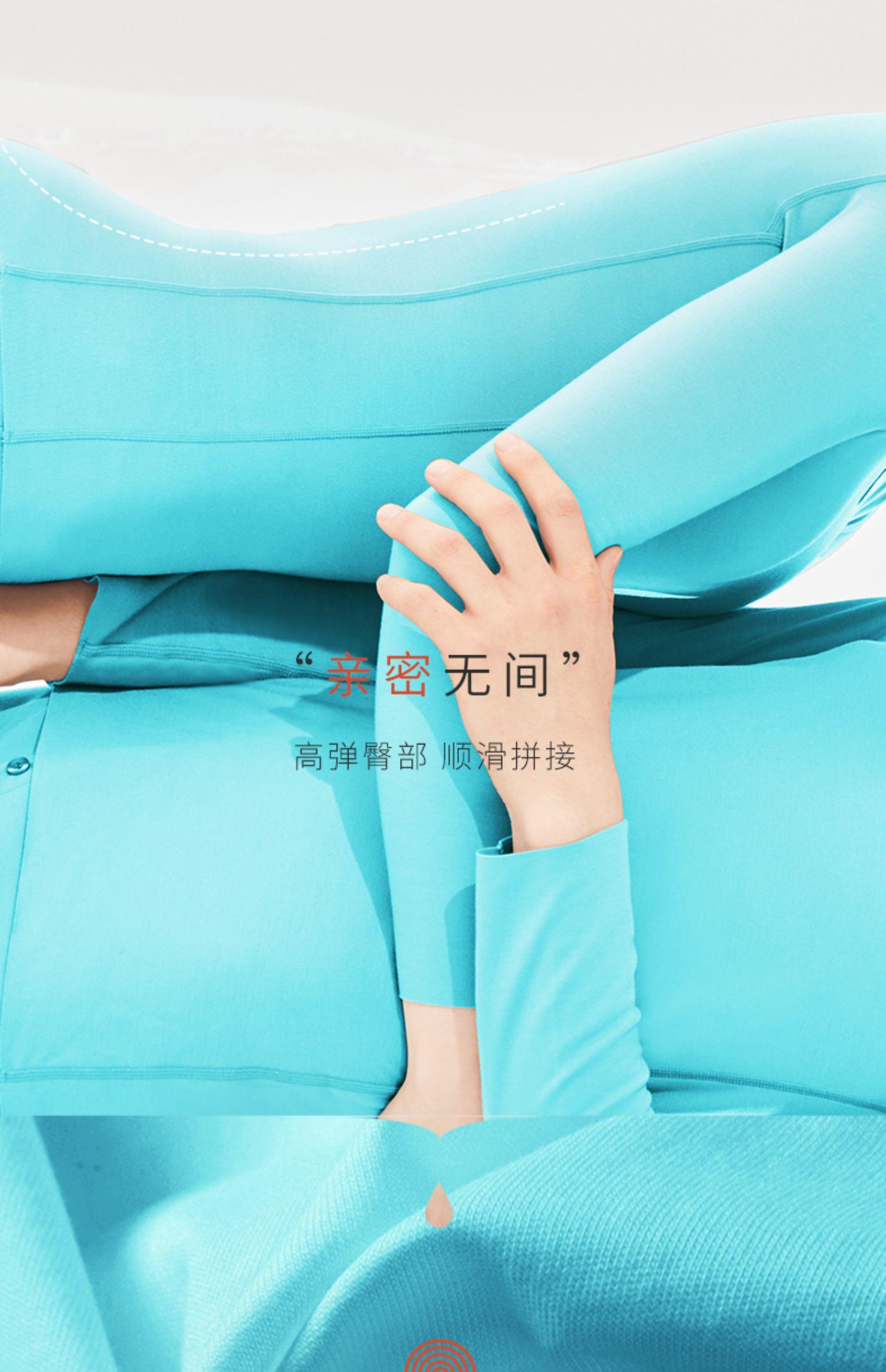 蒛一发热保暖内衣女薄款套装日本黑科技保暖内衣男无痕秋衣秋裤女商品详情图