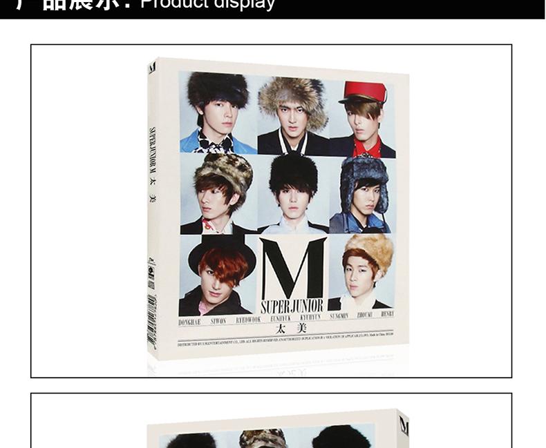 Super Junior-M The 2nd Mini Album太完美專輯CD光盤+寫真歌詞本-百雅音像