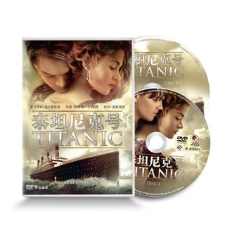 Genuine Titanic Movie Full Version DVD Titanic HD Disc Disc Chinese and English Bilingual