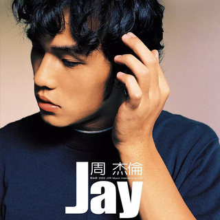 Genuine record JAY Jay Chou The first album of the same name CD+Lyrics Pop music songs