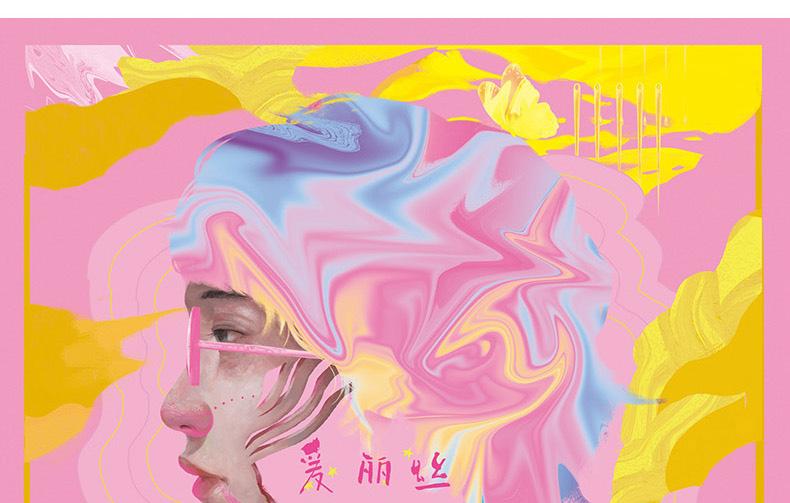 正版 謝震廷 愛麗絲 Where Are We Going? 2018專輯 CD+歌詞本-百雅音像