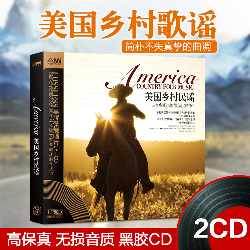United States country folk Europe and the United States classic English old songs music vinyl fever car CD CD CD